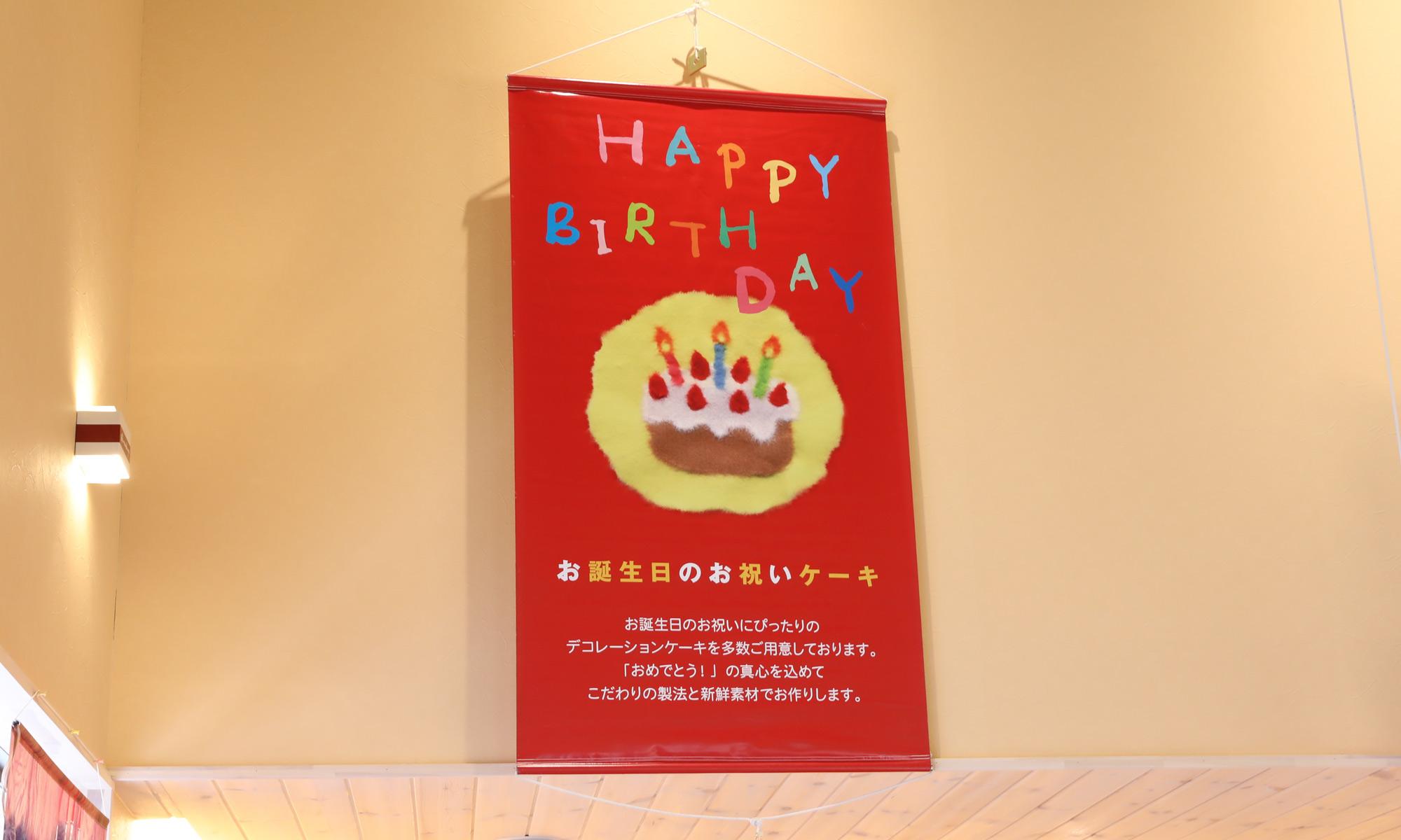 Cake & Coffee Hinodeya