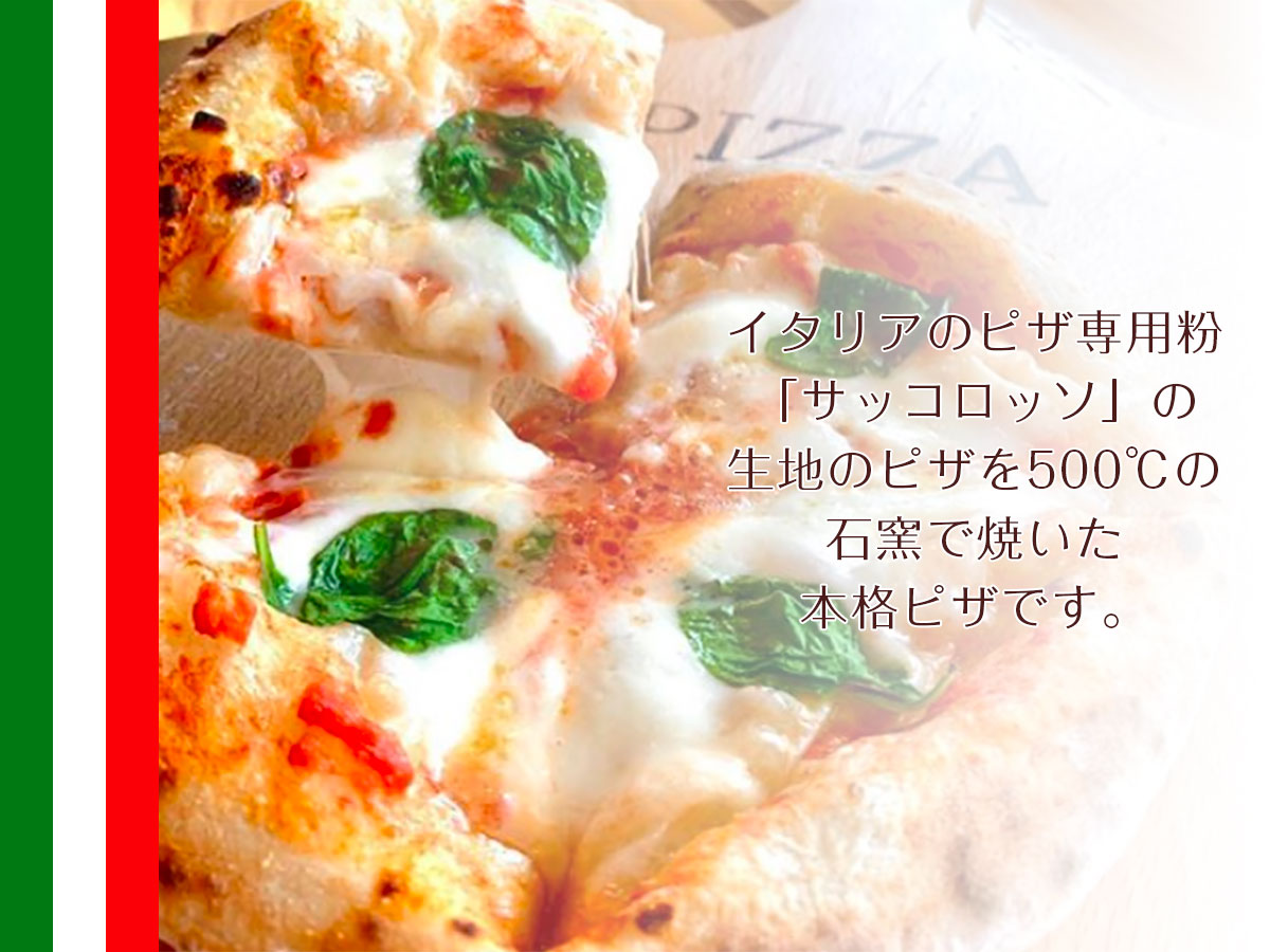 鹿島ひのでや ピザ