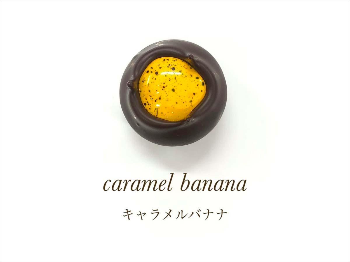 キャラメルバナナショコラ