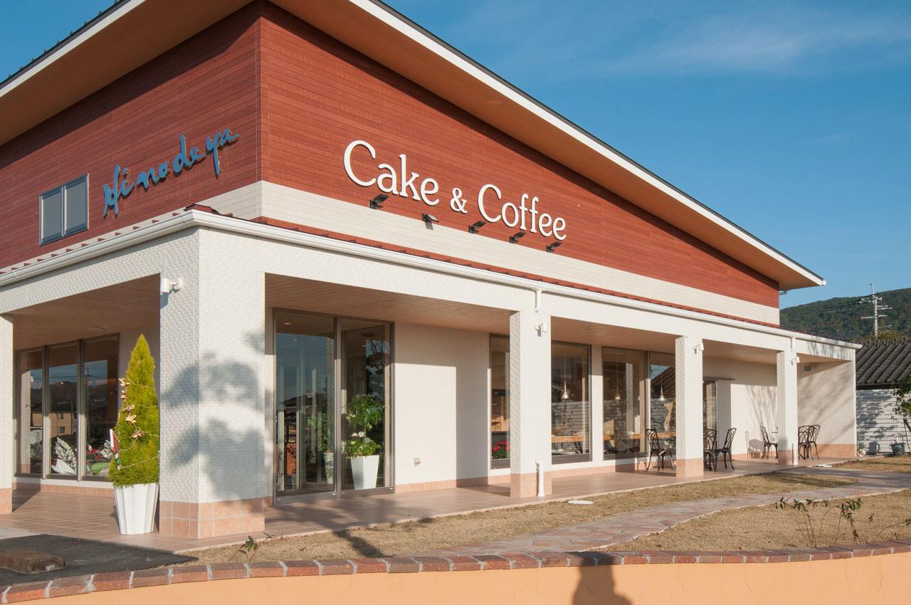 Cake & Cafe Hinodeya