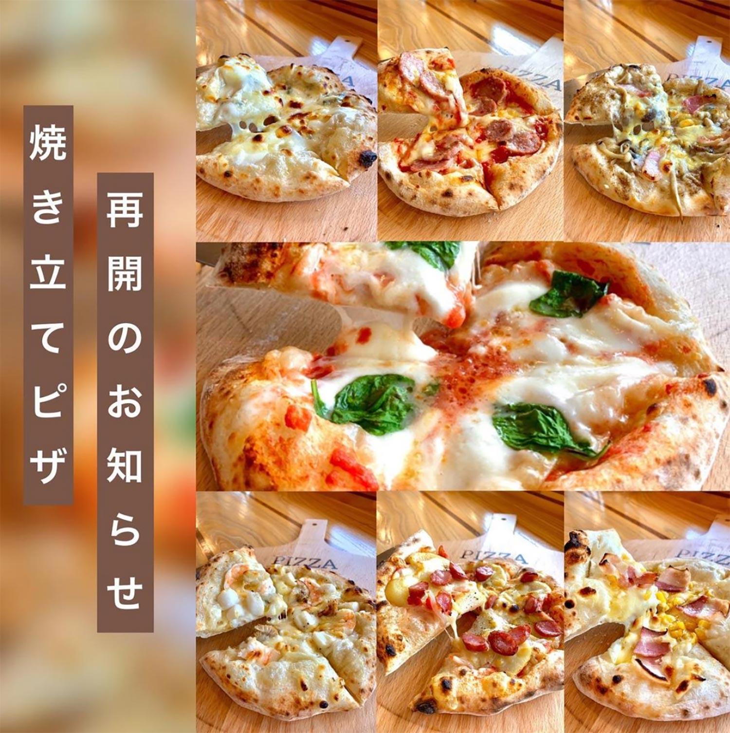焼き立てピザ再開のお知らせ