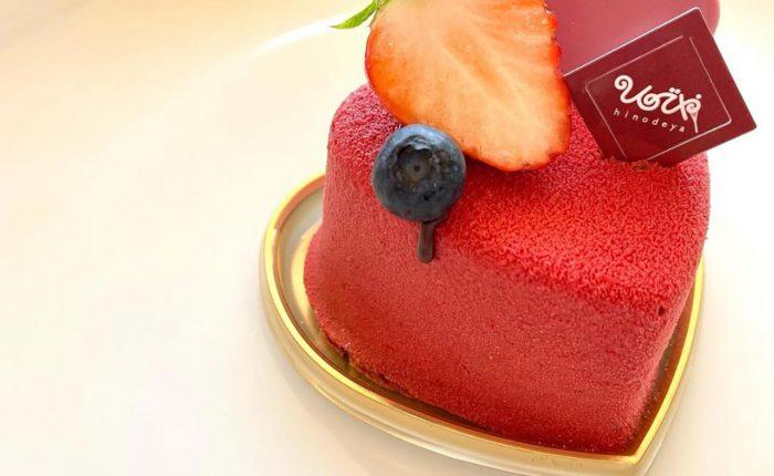 赤いショコラ