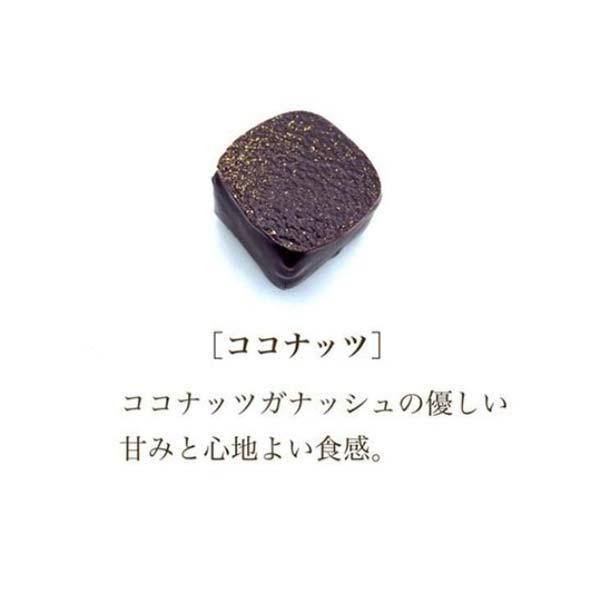 ボンボンショコラ ココナッツ