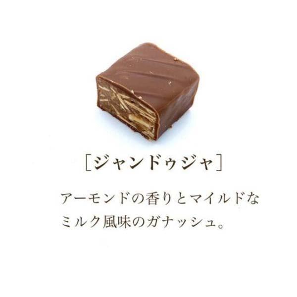 ボンボンショコラ ジャンドゥジャ