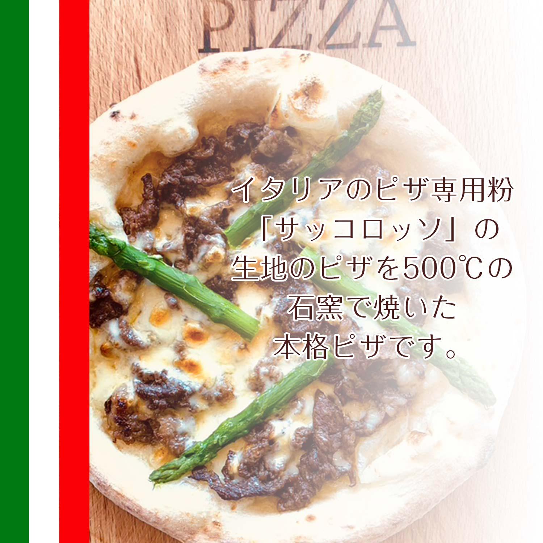 ひのでや ピザ