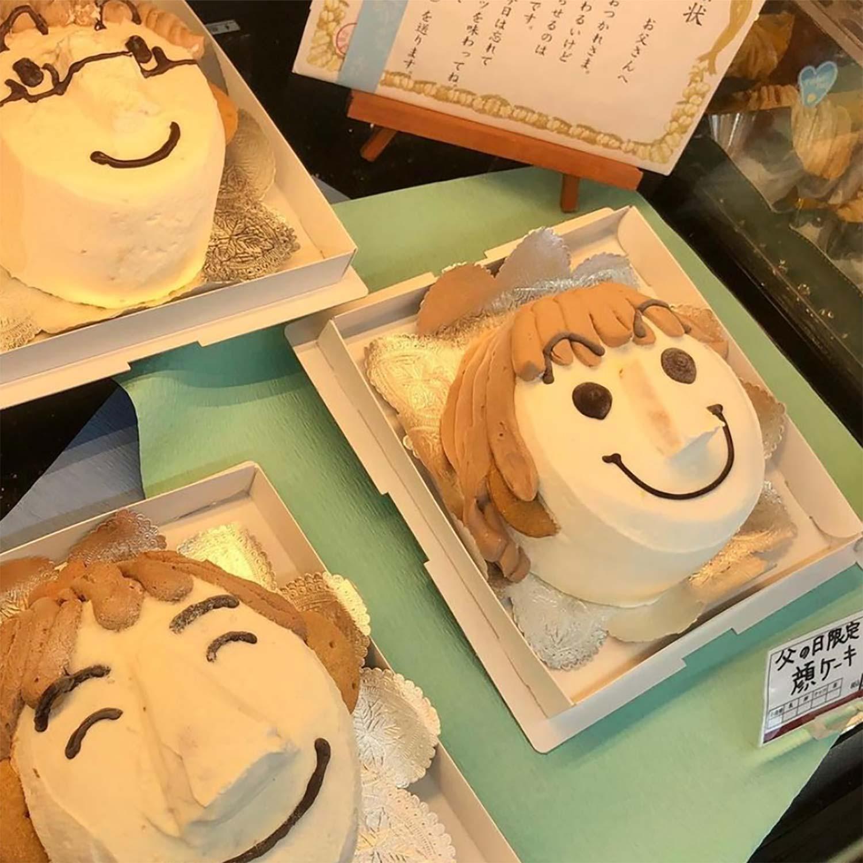 父の日顔ケーキ